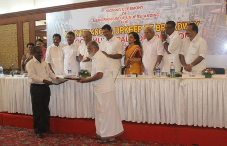 Broadway Makeover – MoU Signed with Kerala Merchants Chamber of Commerce