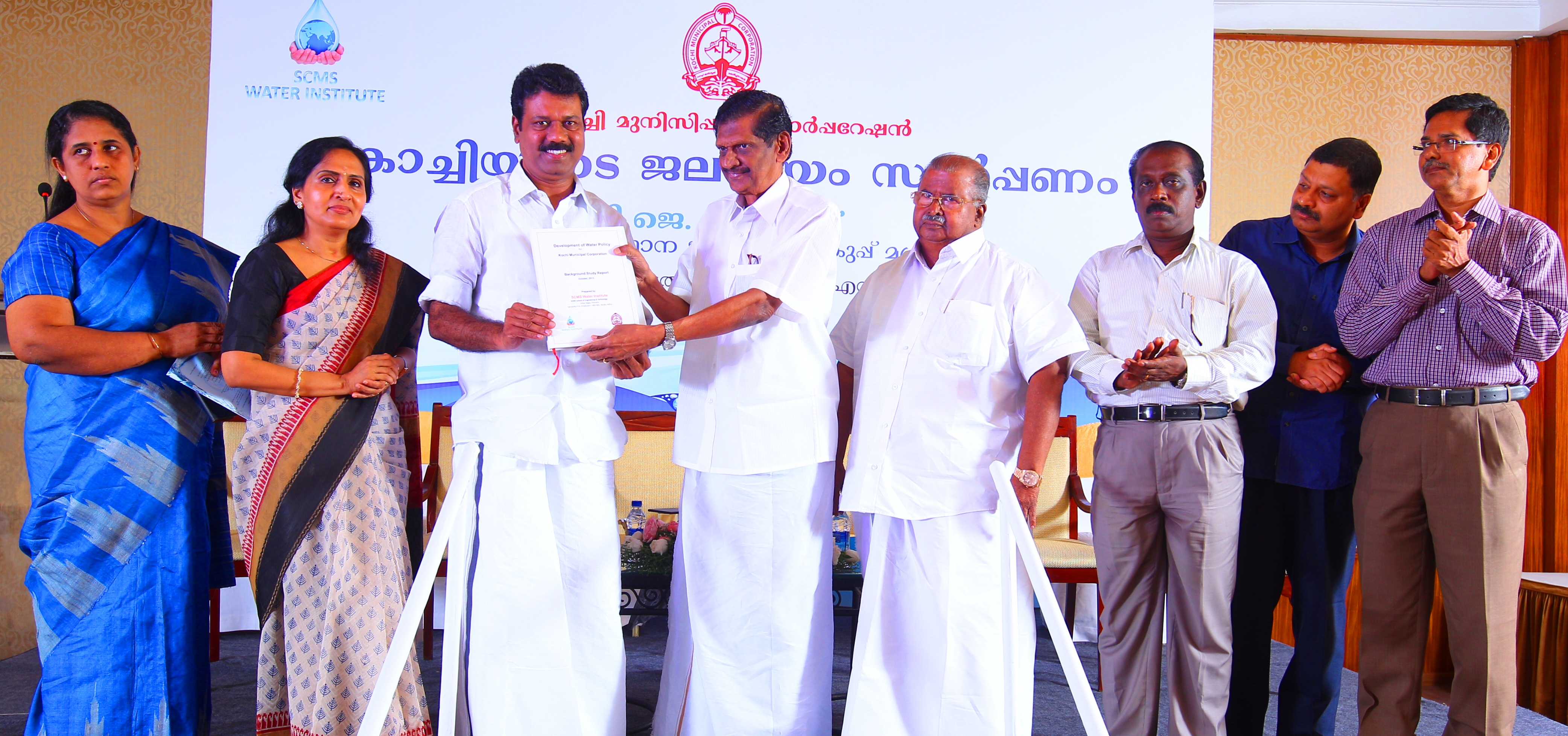 Water Policy for Kochi