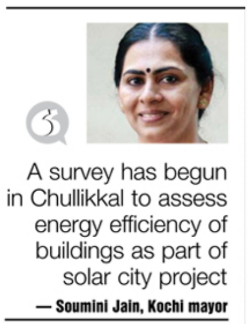 Chullickal – Energy Survey