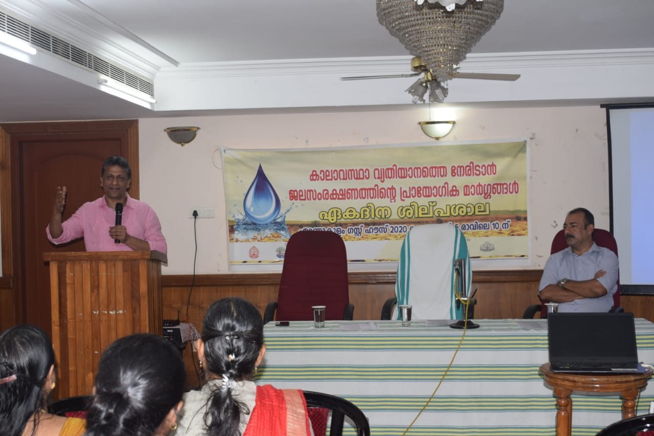 Water Conservation Workshop